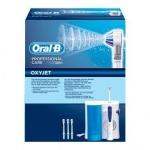 Зубная щетка ирригатор Braun Oral-B Professional Care OxyJet MD20, 7600 дв. в минуту, белая