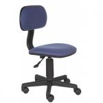 Кресло детское Бюрократ CH-201NX ткань, синяя, темная, крестовина пластик