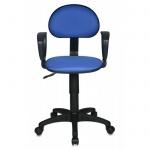 Кресло офисное Бюрократ CH-213AXN ткань, синяя, темная, крестовина пластик