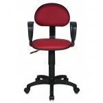 Кресло офисное Бюрократ CH-213AXN ткань, бордовая, крестовина пластик
