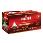 Чай Майский Корона Российской Империи, черный, 20 пирамидок
