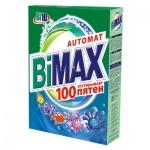 Стиральный порошок Bimax Compact, 100 пятен, автомат, 0,4кг