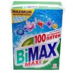 ���������� ������� Bimax Compact, 100 �����, �������, 4��