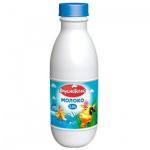 Молоко Вкуснотеево 2.5%, 900г, ультрапастеризованное