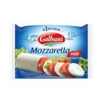 Сыр мягкий Galbani 45% Mozzarella Maxi, 250г