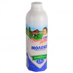 Молоко Домик В Деревне Высший сорт 2.5%, 950г, ультрапастеризованное