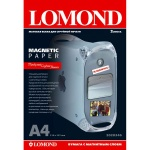 Фотобумага для струйных принтеров Lomond A4, 2 листа, 660 г/м2, матовая, для магн. стикеров, 719825