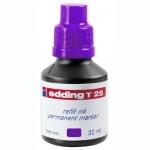 Чернила для маркеров перманентные Edding T25 фиолетовый, 30мл