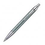 Ручка шариковая Parker IM Premium Vacumatic K224 стержень M, синяя, серебристый корпус