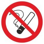 Знак Запрещается курить Гасзнак 200х200мм, самоклеящаяся пленка ПВХ, P01