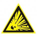 Знак Взрывоопасно Гасзнак 200х200мм, самоклеящаяся пленка ПВХ, W02