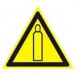 Знак Газовый баллон Гасзнак 200х200мм, самоклеящаяся пленка ПВХ, W19