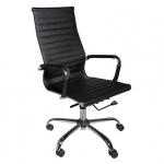 Кресло руководителя Brabix Energy EX-509 рец. кожа, черная, крестовина хром