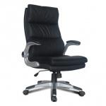 Кресло руководителя Brabix Fregat EX-510 рец. кожа, черная, крестовина хром