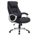 Кресло руководителя Brabix Grand EX-500 нат. кожа, черная, крестовина пластик