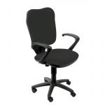 Кресло офисное Бюрократ CH-540AXSN ткань, крестовина пластик, темно-серое