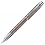 Ручка перьевая Parker IM Premium Vacumatic F224 F, коричневый корпус