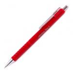 Ручка шариковая автоматическая Rotring Tikky II синяя, 0.5мм, красный корпус