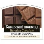 Кофе молотый Монтана Кофе Баварский шоколад для турки, 250г