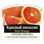 Кофе молотый Монтана Кофе Красный апельсин для турки, 250г