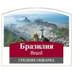 Кофе в зернах Монтана Кофе Бразилия, 150г