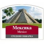 Кофе в зернах Монтана Кофе Мексика, 150г