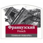 Кофе молотый Монтана Кофе Французский для турки, 250г