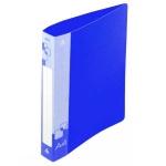 Папка пластиковая с зажимом Бюрократ синяя, А4, 0.7мм, PZ07CBLUE