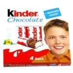 Шоколад Kinder молочный 50г