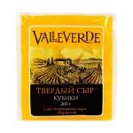 Сыр твердый Valleverde 40% кубики, 200г