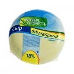 Сыр твердый Стародубский 18% Адыгейский, кг
