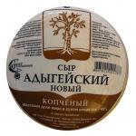 Сыр копченый Стародубский 45% Адыгейский, кг