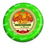 Сыр твердый Ровеньский 45% Пошехонский, кг