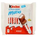 Шоколад Kinder Макси молочный, 84г