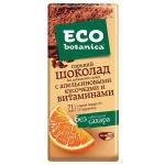 Шоколад Eco-Botanica Eco botanica апельсин, 90г