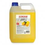 Жидкое крем-мыло Лайма Professional 5л, лимон, с антибактериальным эффектом, 600190