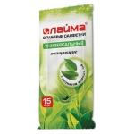 Салфетки влажные Лайма универсальные очищающие с зеленым чаем, 15шт, 125956