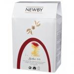 Чай Newby Artisan Lychee (Артисан Личи), связанный, 20 шариков
