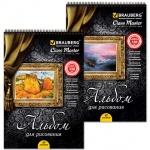 Альбом для рисования Brauberg ClassMaster Великие художники, А4, 120 г/м2, 40 листов, на спирали