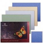 Папка для рисования Palazzo Бабочка А2, 200 г/м2, 20 листов, тонированная, 4 цвета