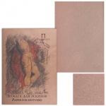 Бумага для эскизов Palazzo А3, 200 г/м2, 20 листов