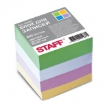 Блок для записей проклеенный Staff 4 цвета, 80х80мм, 800 листов