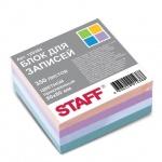 Блок для записей проклеенный Staff 4 цвета, 80х80мм, 350 листов