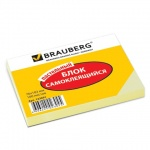 Блок для записей с клейким краем Brauberg желтый, пастельный, 76x102мм, 100 листов