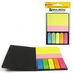 Блок для записей с клейким краем Brauberg 2 цвета, неон, набор с закладками, 40 листов