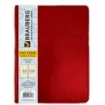 Тетрадь Brauberg Income красная, A4, 128 листов, в клетку, на сшивке, искусственная кожа