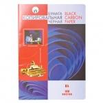 Бумага копировальная Фкб И Кл А4, черная, 100 листов