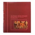 Журнал Политехнология регистрации инструктажа по ТБ, А4, 50 листов, картон