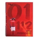 Журнал Политехнология регистрации инструктажей по пожарной безопасности, А4, 50 листов, картон