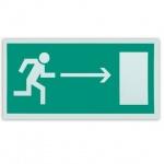 Знак Направление к эвакуационному выходу направо Фолиант 300х150мм, фотолюминесцентный, самоклеящаяся пленка, Е03
